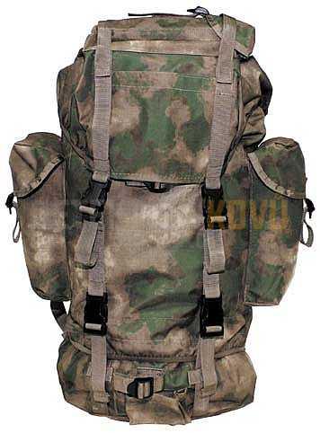 Bojový batoh BW FG camo - Detektory kovů